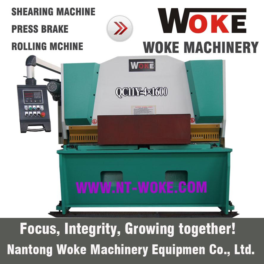 Hydraulic plate guillotine shearing machine cutting machine